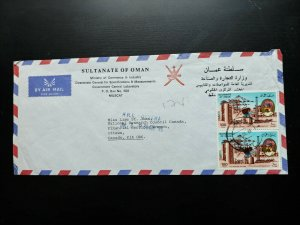 "VERY RARE EARLY OMAN 1986 ""GOVERNMENT OF OMAN"" HIGH VALUE COVER TO CANADA RECEIV"