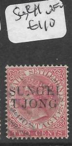 MALAYA SUNGEI UJONG (P0501B) QV 2C  SG 41   VFU