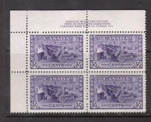 Canada #261 Very Fine Never Hinged Plate #1 UL Block
