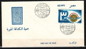 Egypt, Scott cat. 1298. Anniversary Air Scouts issue on a First Day Cover. ^