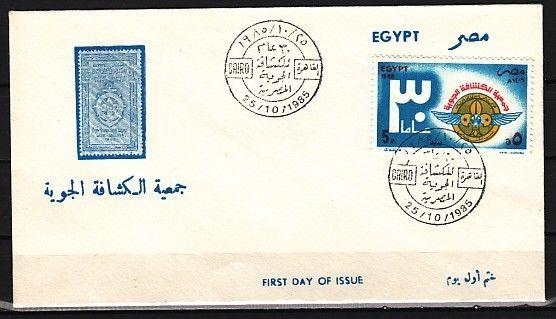Egypt, Scott cat. 1298. Anniversary Air Scouts issue on a First Day Cover
