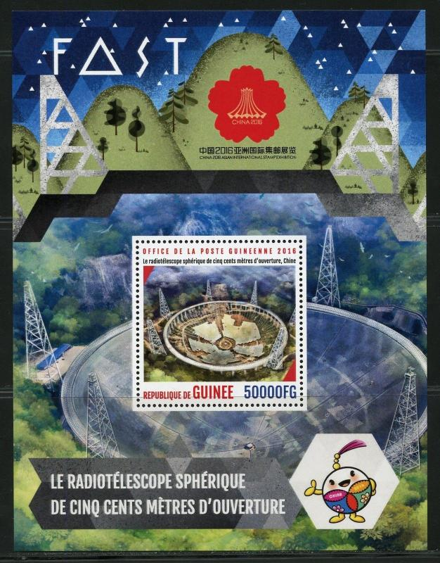 GUINEA  2017  FAST SYPHERICAL 500m OVERTURE RADIOTELESCOPE SOUVENIR SHEET MINT