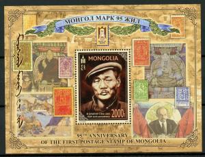 Mongolia 2019 MNH First Postage Stamp 95 Yrs Sharav 1v M/S Stamps-on-Stamps