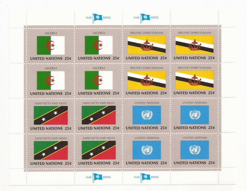 1989 UN NY - Mini Sheet Set UN Flags Series #554 - 569