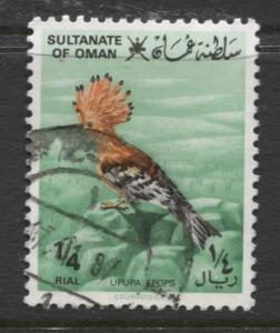 Oman - Scott 234 - Birds - 1982- VFU - Single 1/4r Stamp