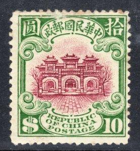 1923 China $10 Gateway Hall of Classics Peking re-engraved P.14 Sc# 268 $575.00