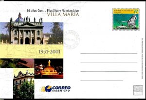 PS-132 ARGENTINA 2001 P STATIONARY VILLA MARIA PHILATELIC CLUB 50° ANIV UNUSED