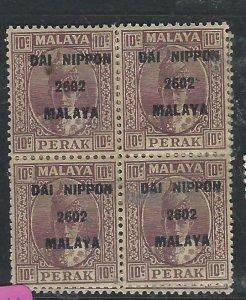 MALAYA  JAPANESE OCCUPATION PERAK  (P2807B) DN 10C  SG J249 BL 4  MNH