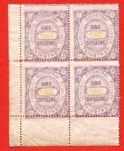 1/- Private Telegraph Block 4 Mint Unmounted Mint/Slight Foxing