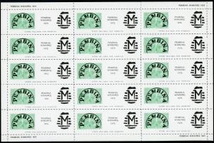 PEMBINA - WINNIPEG / Local Post / 1975 Mint Never Hinged Full Sheet  ~  S3784