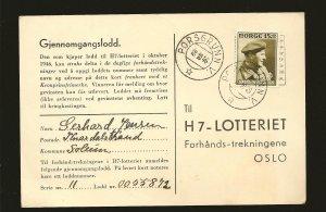 Norway B44 on Postmarked Porsgrunn 1946 Postcard