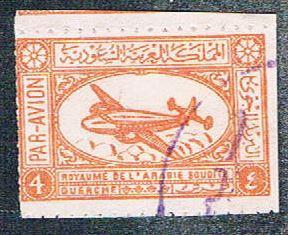 Saudi Arabia C3 Used Airliner (BP5124)