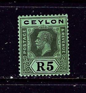 Ceylon 243 MH 1921 issue