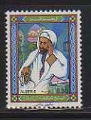 Algeria MNH sc# 628 Leader 2014CV $0.60