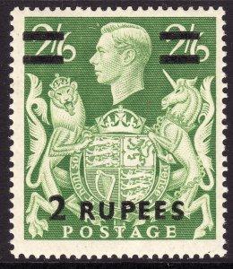 1948 Oman KGVI surcharge O/P 2 Rupee on 2/6 MLH Sc# 24 CV $15.00