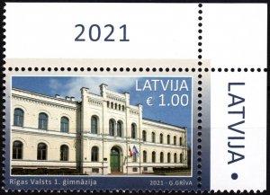 LATVIA 2021-15 Architecture Education: Riga State 1st Gymnasium. CORNER, MNH