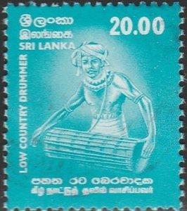 Sri Lanka,#1360 Used, From 2001