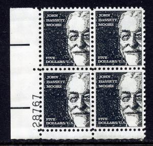 U.S. Scott 1295 $5 John Bassett Prominent American VF MNH Plate Block