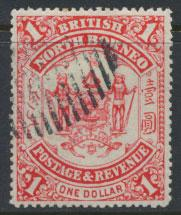 North Borneo  SG 47 CTO  Scarlet  please see scans & details