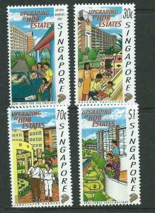 SINGAPORE SG896/9 1997 HOUSING DEVELOPMENT  MNH