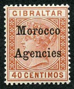 Morocco Agencies SG13 40c Orange-brown opt type 2 U/M