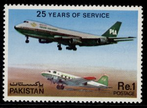 PAKISTAN QEII SG512, 1980 1r 25th anniv of intl airlines, NH MINT.