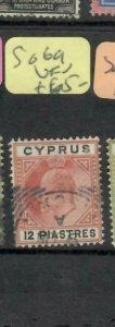 CYPRUS  (P01006B)  KE  12 PI SG 69  VFU