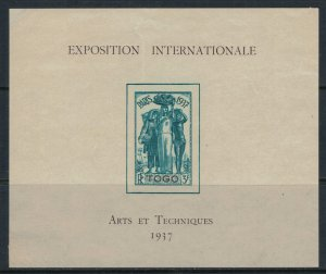 Togo #264*  CV $10.50  French Int'l Exhibition Souvenir sheet