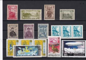 mongolia stamps   ref r11993