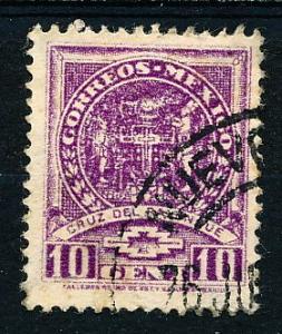 Mexico #733 Single Used