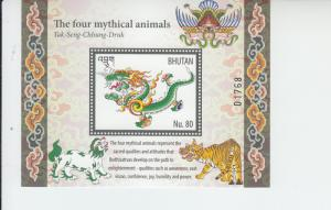 2016 Bhutan Four Mythical Animals SS (Scott 1551) MNH
