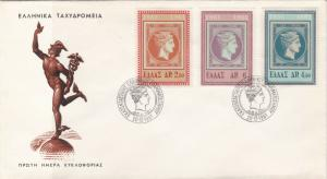 Greece 1961 Greek man Picture Man Slogan Cancels & Stamps Cover Ref 27444