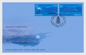 2018 KYRRGYZSTAN   - ISSYK KUL LIGHTHOUSES SET ON FIRST DAY COVER