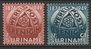 Suriname 1949 Sc 238-9 set MNH