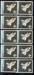 2544 Space Shuttle Challenger Wholesale Lot Of 10 Singles Mint/nh Below Face