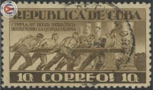 Cuba 1943 Scott 378   Used   CU11164