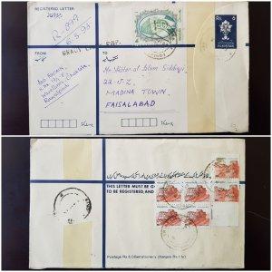 Pakistan Registered Stationery Letter Envelope 1993 Rs.6 Uprated Used