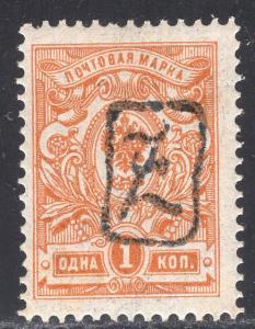 ARMENIA LOT7