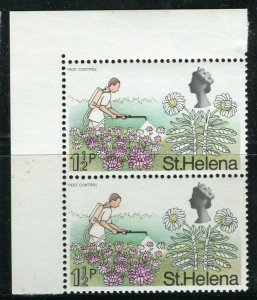 ST. HELENA; 1968 early QEII Pictorial issue fine MINT MNH Corner Pair, 1.5p