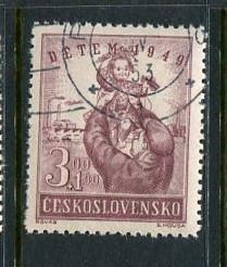 Czechoslovakia #B167 Used
