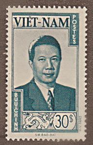 Vietnam Bao Dai (Scott #13) MVLH Lovely High Value Stamp!