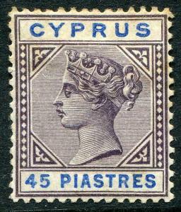HERRICKSTAMP CYPRUS Sc.# 37 Mint Hinged Scott Retail $125.00
