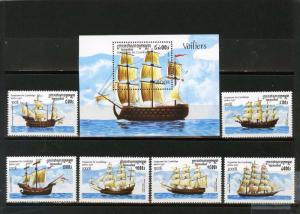 CAMBODIA 1997 Sc#1648-1654 SHIPS SET OF 6 STAMPS & S/S MNH