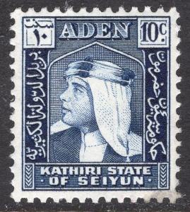 ADEN-KATHHIRI STATE OF SEIYUN SCOTT 30