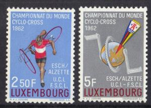 Luxembourg  1962 MNH  cross country cycling  complete