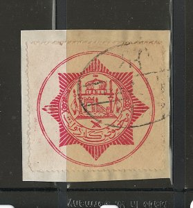 AFGHANISTAN, 1909 OFFICIAL STAMP, ON PIECE OF PAPER, #O1 USED