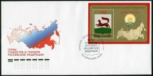 Russia 2019 FDC Coat of Arms of UFA Republic of Bashkortostan,FDC #1960 (AP-5)