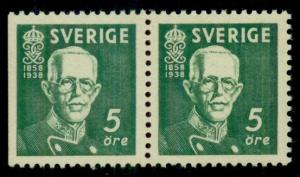 SWEDEN #278,a (226Bc) 5ore Gustaf, perf 3 sides+4 sides Pair, NH, Facit $50.00