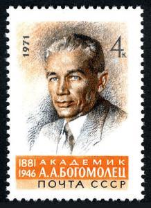 Russia 3853, MNH. A.A. Bogomolets, physician, 90th birth anniv. 1971