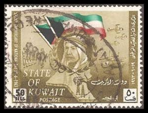 Kuwait 203 Used VF